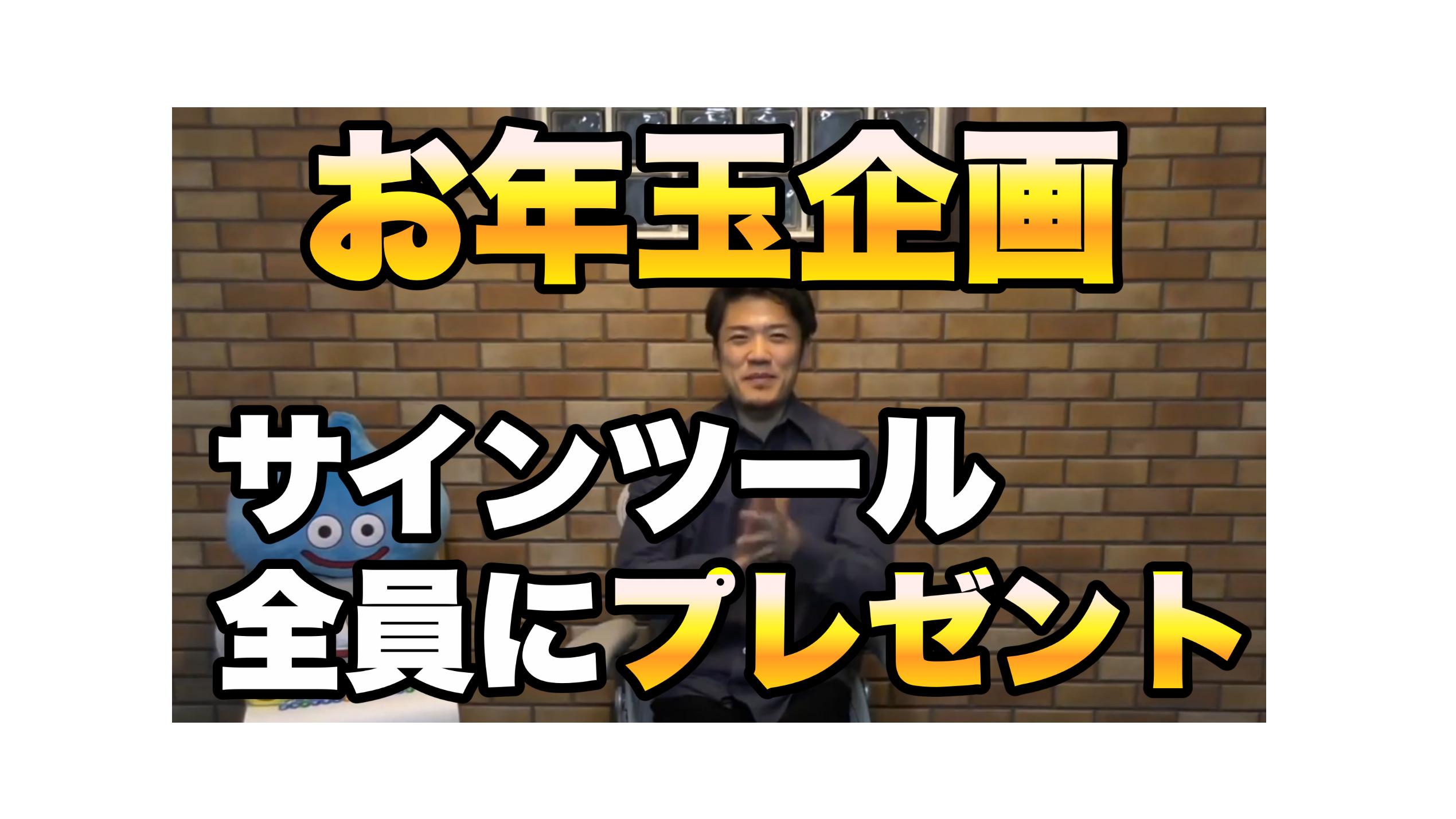 億トレーダーが作ったサインツール【オーリーアイランド3】の内容と詳細を公開!