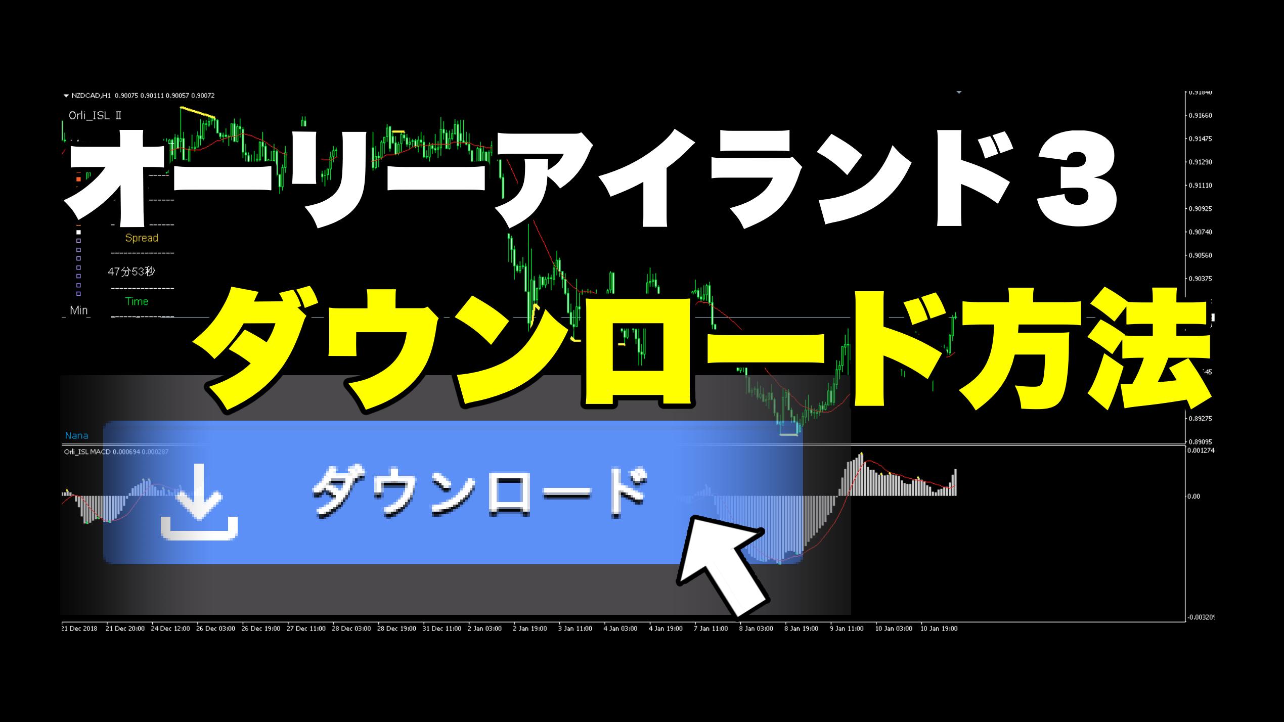 【オリスキャ】のダウンロード方法を簡単解説!/サインツール