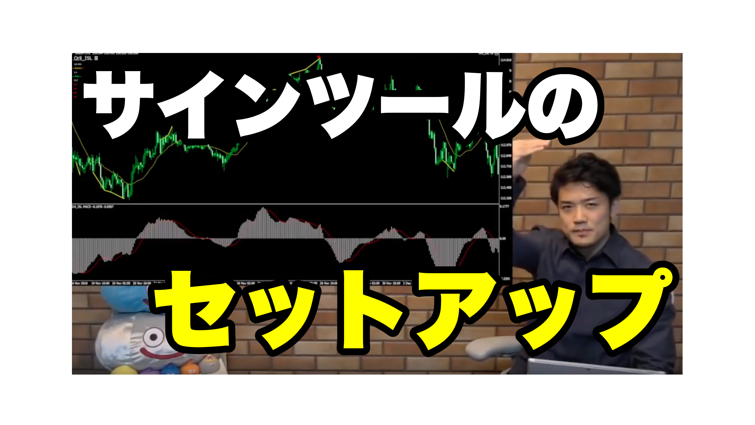 【オーリーアイランド3】の簡単セットアップ方法!