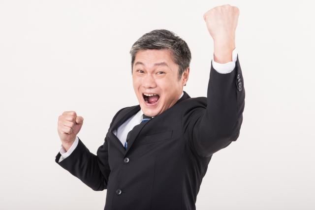 【FX】初心者ノブユキさんの失敗談!ポジポジ病でロスカットに...(泣)