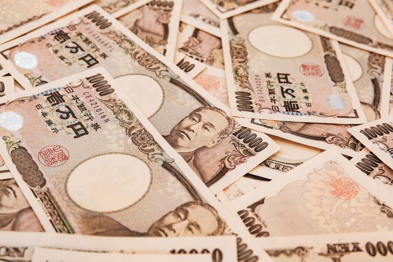 【今後のFX】逆イールドカーブでドル円が110円!?その理由を説明!