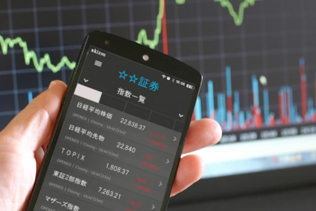 【初心者・株】5分で分かる株式投資とは?少額で始める方法も解説!
