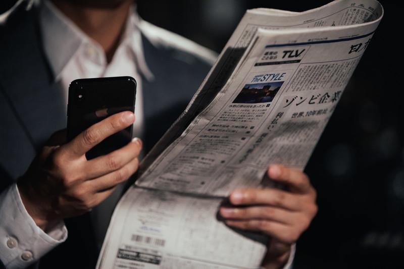 【株・投機筋】ダウ平均株価とナスダックの動きが矛盾している!?今後の見通しを解説!