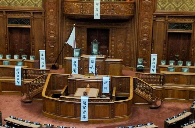 菅官房長官が次の首相に立候補へ!総理大臣が決まる仕組みを解説!