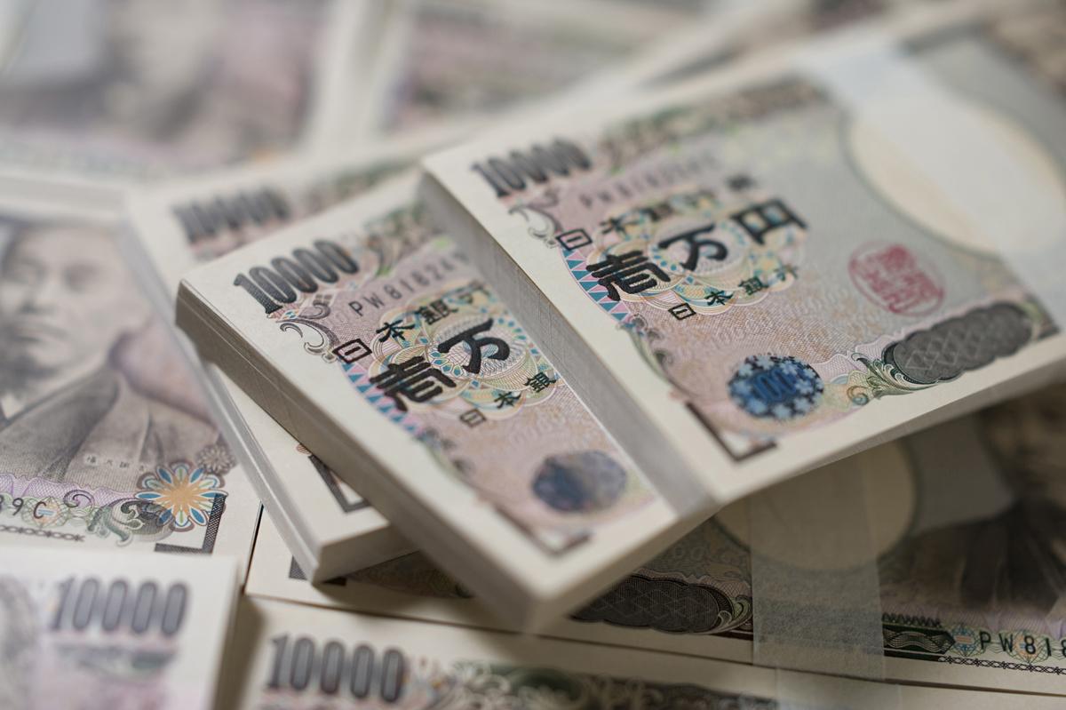 アメリカ大統領選挙の決着後、お金が量子金融システム(QFS)に切り替わる!?