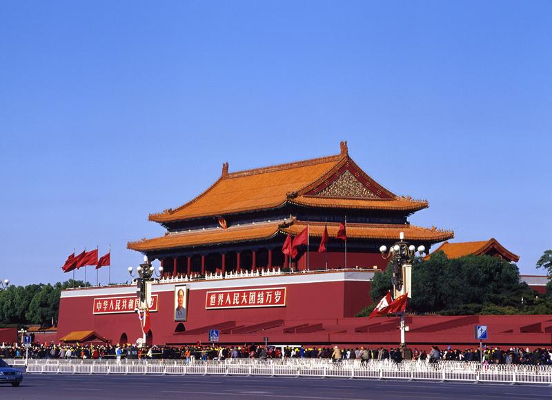 BLMがノーベル平和賞受賞で明らかにおかしい!中国共産党がついに解体へ!?