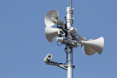 世界緊急放送(EBS)の準備が進む中、延期になっている理由とは?